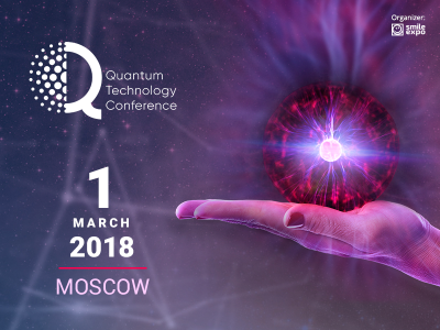 quantum-technology-conference_23_01_18