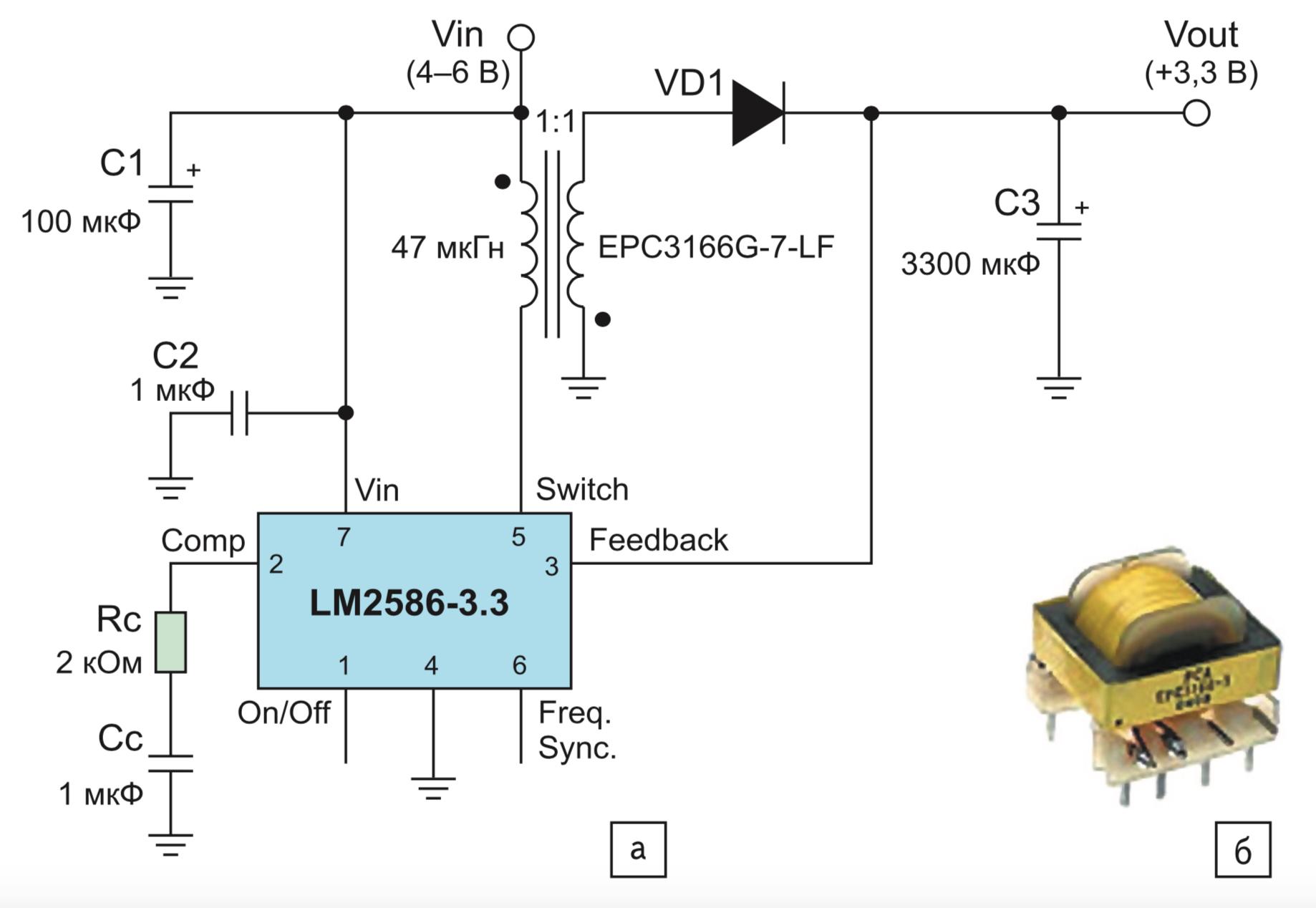 Трансформатор EPC3166G-7-LF: схема использования и внешний вид
