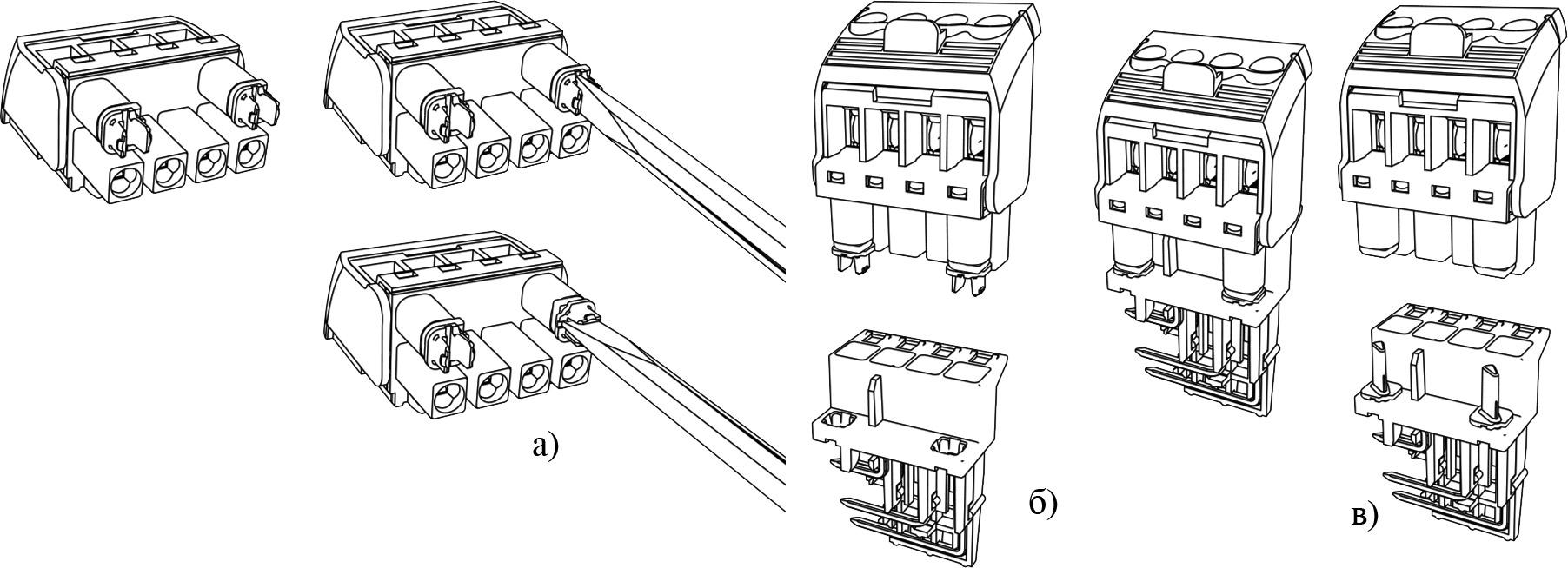 Инновационная система кодирования с функцией AutoSet