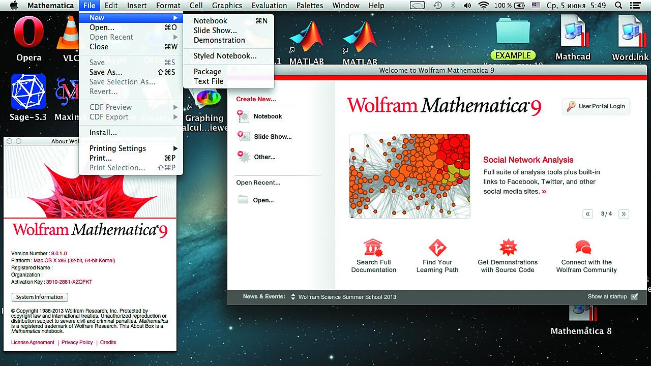 Исходный интерфейс Mathematica 9.01 для MAC