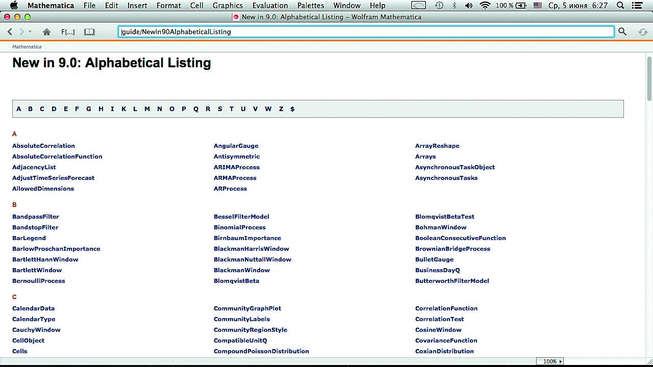 Окно с полным алфавитным каталогом новых функций Mathematica 9
