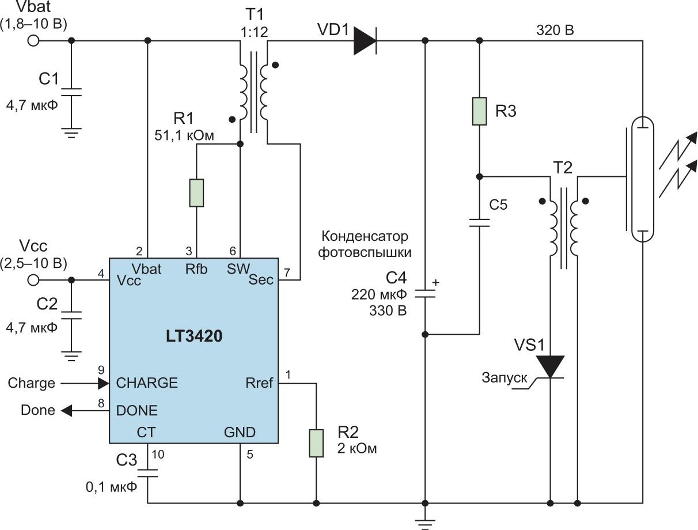 Типовая схема применения трансформаторов серии EPC3205G-x-LF