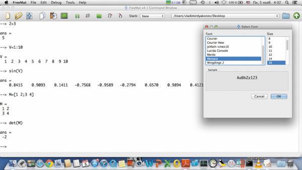 Примеры простейших вычислений в командном окне и окно выбора шрифтов (внутри)