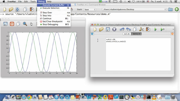 Простая script-программа в редакторе FreeMat и графическое окно с результатом ее исполнения