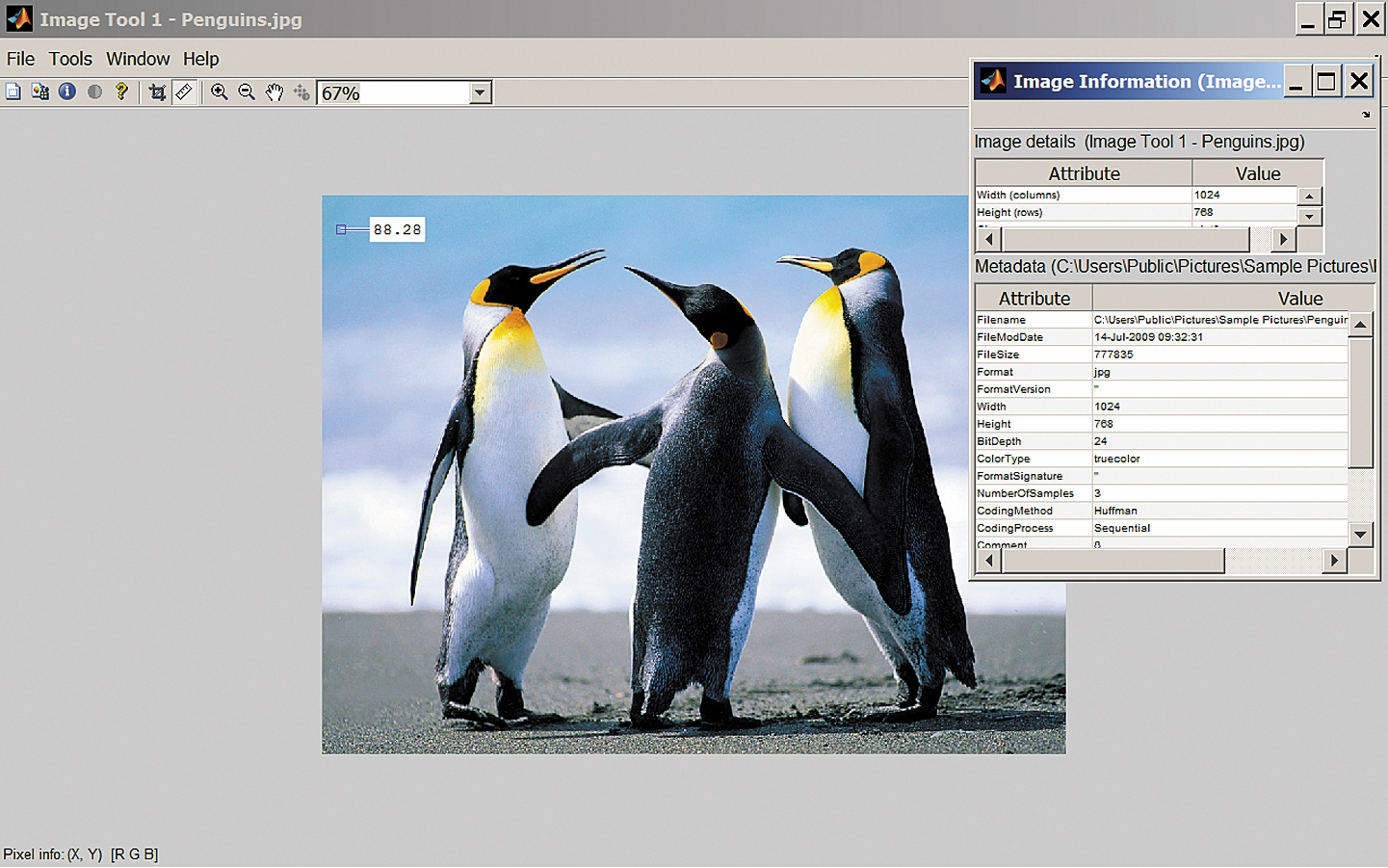 Применение функций просмотра изображений