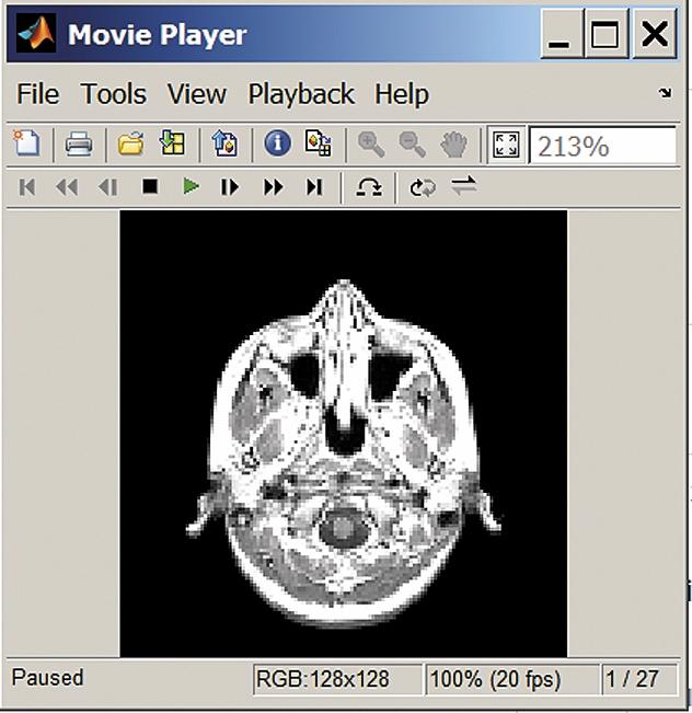Проигрыватель файлов с анимацией изображений
