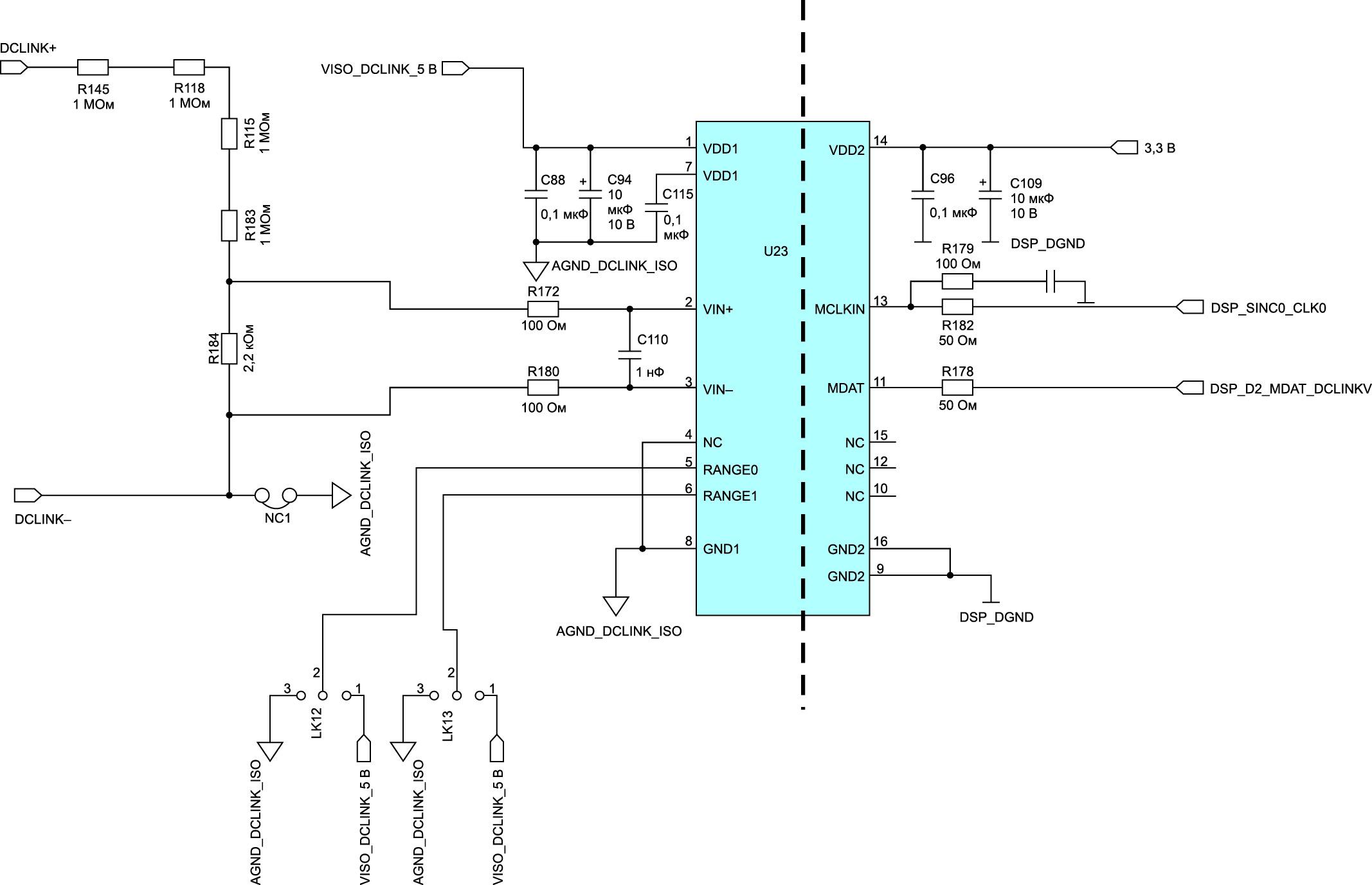 Схема с гальванической развязкой напряжения