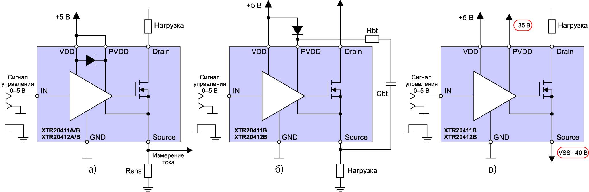 Типовые схемы применения силовых модулей серии XTR2041х