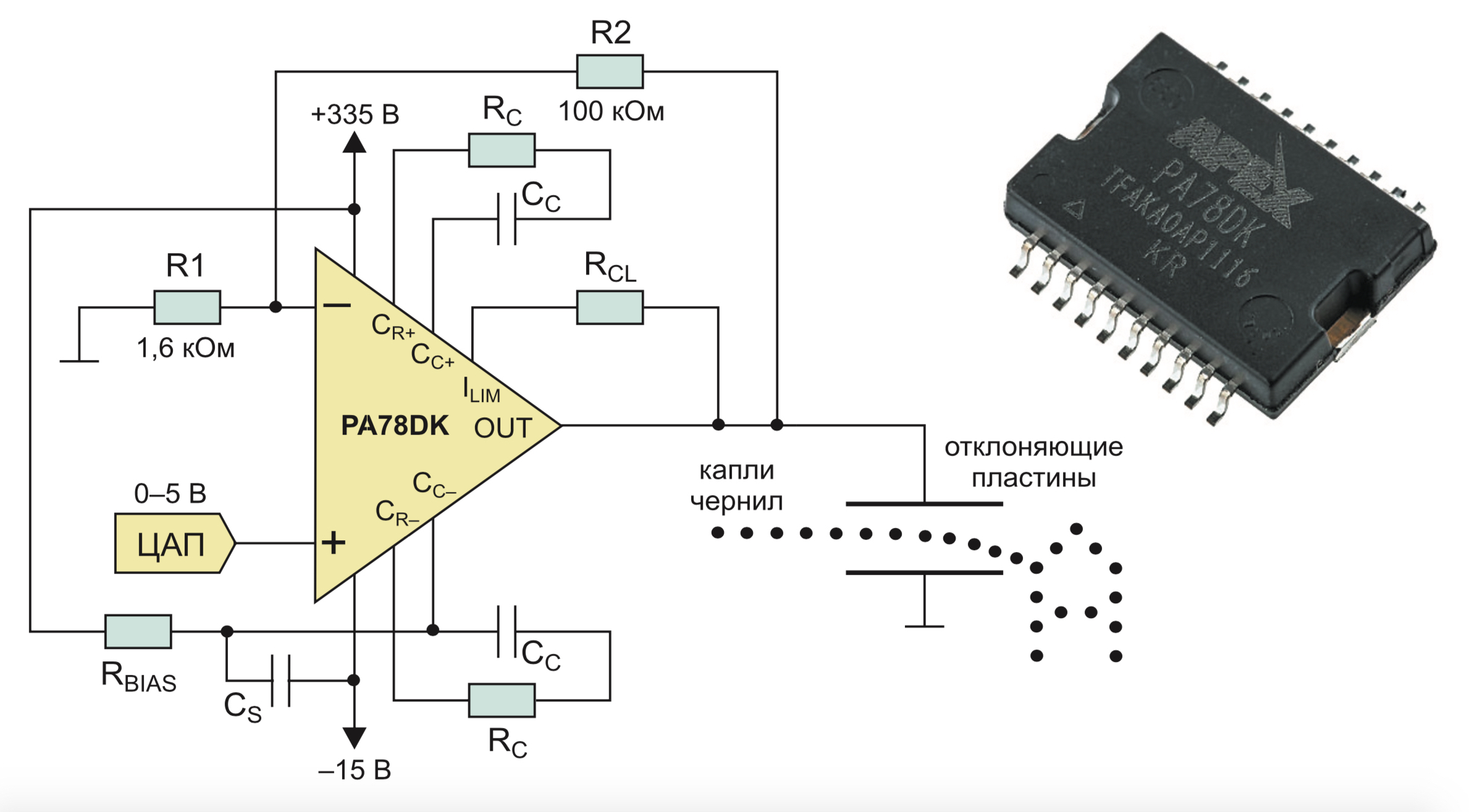 Схема применения усилителя PA78DK и его внешний вид