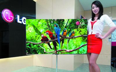 Внешний вид телевизора LG с 55 дюймовым изогнутым OLED-экраном