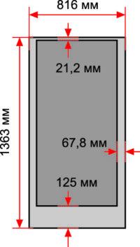 Двусторонний дисплейAUO типовых размеров