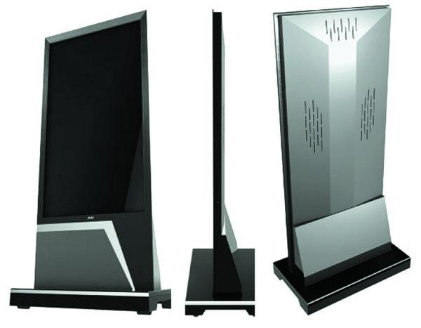 Зеркальный дисплейP550HVF07.0 для стоечного варианта конструкции