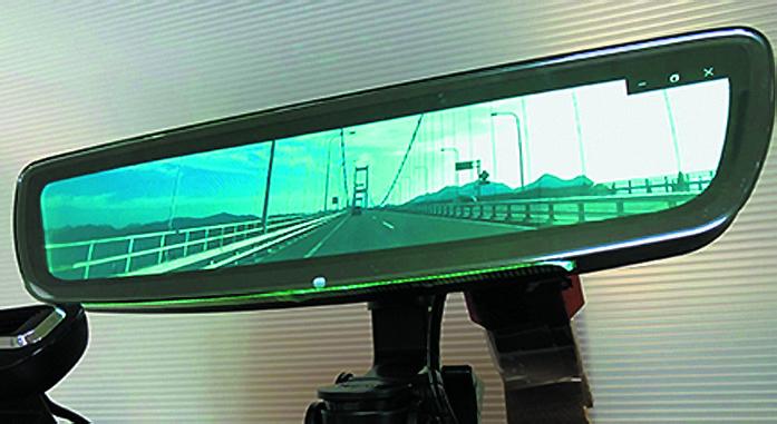 Цифровое зеркало заднего обзора 9,4″ TFT (Giantplus): 1280×240 пикселей, режим IPS-FFS