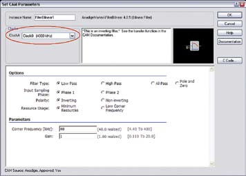 Окно настройки параметров КАМ фильтра низкой частоты