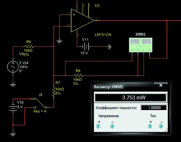 Лицевая панель ваттметра, его пиктограмма на схеме и пример подключения этого прибора к схеме