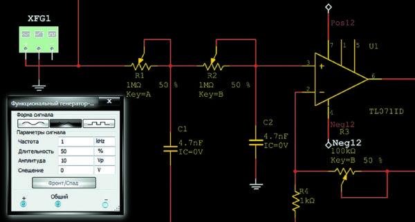 Лицевая панель функционального генератора, его пиктограмма на схеме и пример подключения этого прибора к схеме