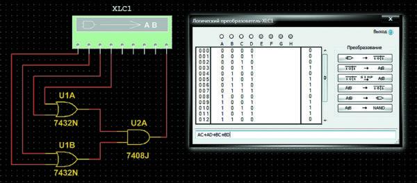 Лицевая панель логического преобразователя, его пиктограмма на схеме и пример подключения этого прибора к схеме
