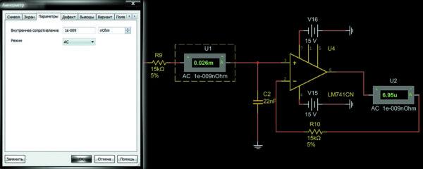 Пример подключения двух амперметров к схеме и окно настроек амперметра