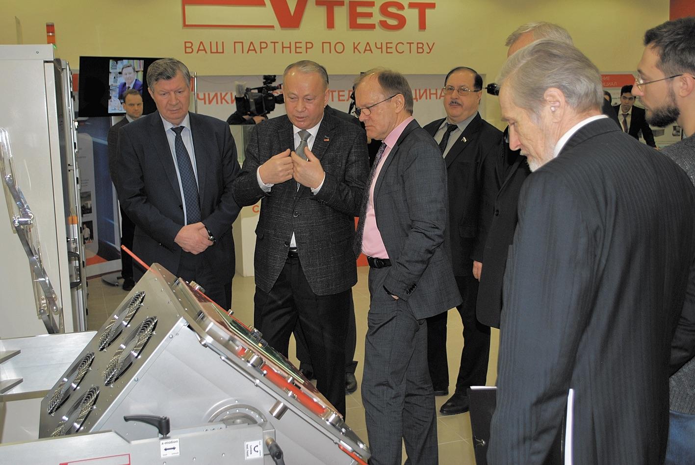 Основное направление деятельности «Совтест АТЕ» сегодня — выпуск тестового и контрольно-измерительного оборудования для предприятий радиоэлектронной промышленности в рамках программы импортозамещения