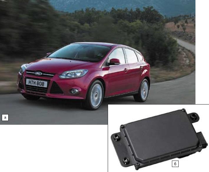 Новый Ford Focus— пример недорогого автомобиля, оснащенного набором систем помощи водителю: а) внешний вид автомобиля модельного ряда текущего года; б) электронно-сканирующий радар ESR Delphi для АКК, предупреждения о переднем столкновении, примененный в новой модели Ford Focus
