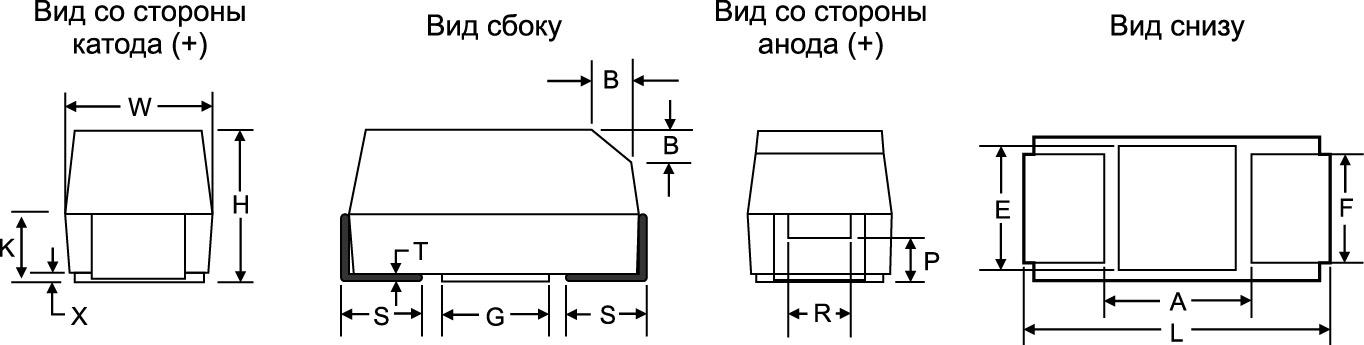 Габаритный чертеж танталового конденсатора для поверхностного монтажа