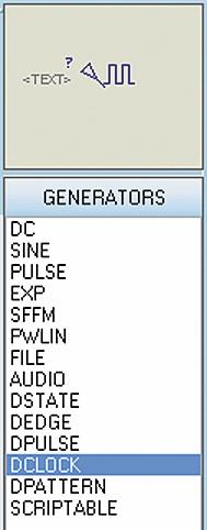 Панель GENERATORS