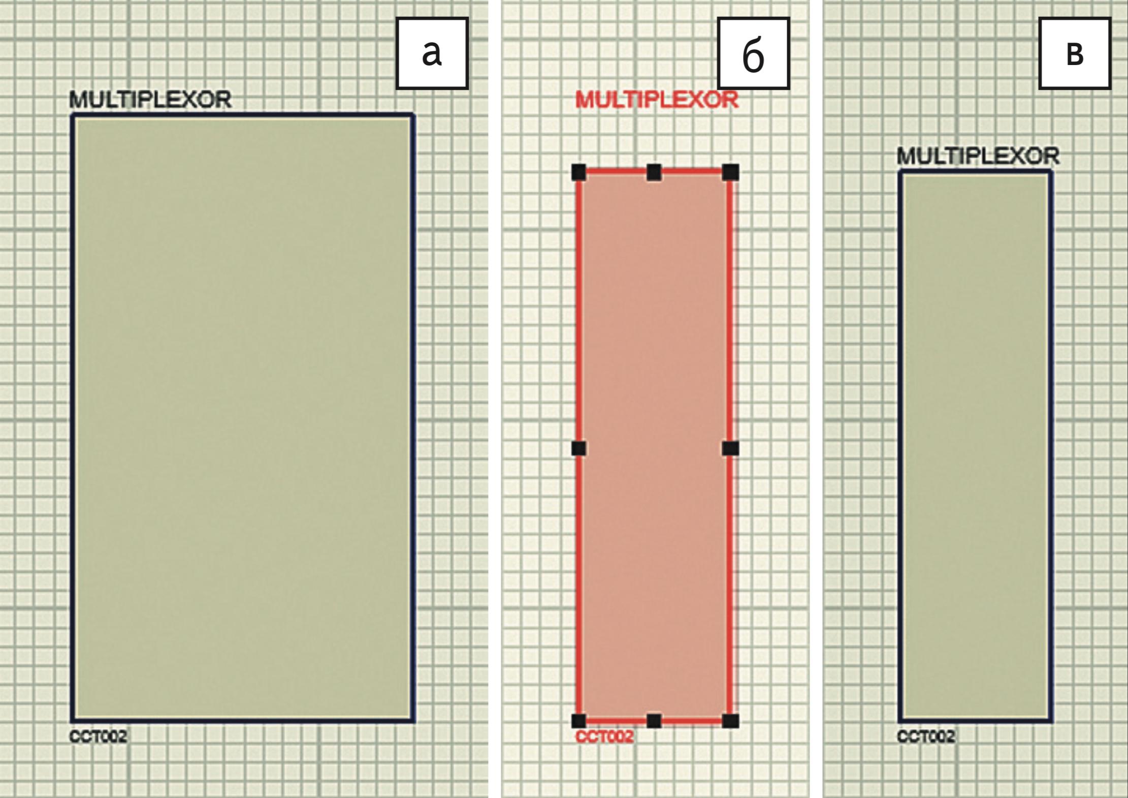 Иерархический блок в рабочем поле проекта: а) до выделения; б) в процессе изменения его размера; в) после снятия выделения