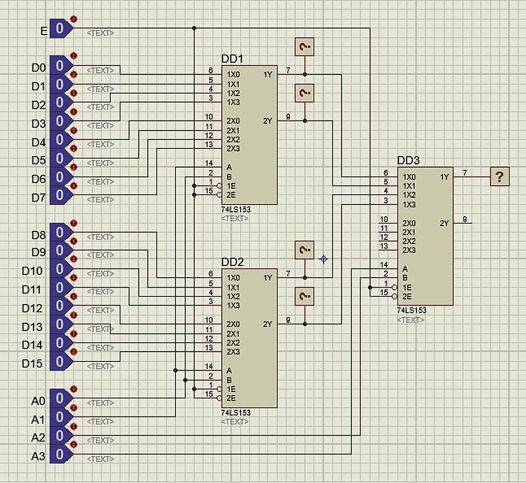 Построение схемы мультиплексора «1 из 16» на основе трех микросхем 74LS153