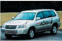 Экспериментальный электромобиль на топливных элементах FCHV-4 на базе внедорожника Toyota Highlander