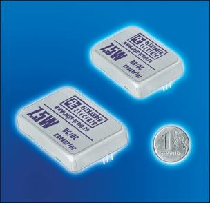 Рис. 2. Сравнение модулей электропитания линий МДМ 48×33×10 мм (внизу) и МДМ-П 40×30×10 мм (вверху). Профиль (высота) корпусов 10 мм. Номинальная мощность модулей 7,5 Вт