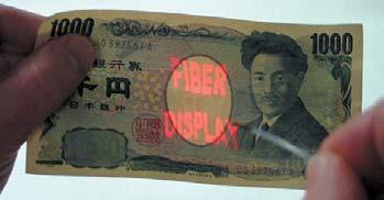 Рис. 5. Монохромное изображение, проецируемое микропроектором на банкноте 1000 йен