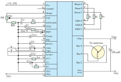 Схема подключения МУВД(А)