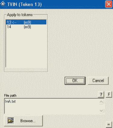 HDL Design Studio. Диалоговое окно задания параметров элемента TVIN