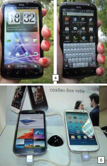 Многофункциональные High-End смартфоны c расширенным пользовательским интерфейсом