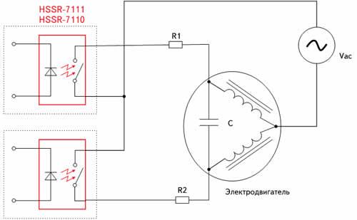 Применение оптрона HSSR-7111 для управления реверсом электродвигателя
