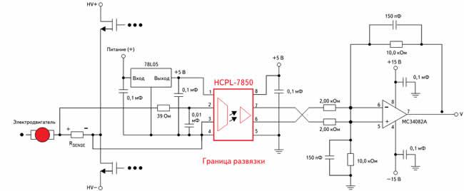 Типовая схема измерения тока на базе усилителя HCPL-7850