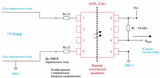 Контроль напряжения в сети переменного тока с помощью оптрона HCPL-5761