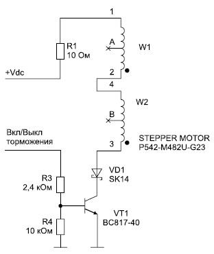 Схема узла подтормаживания с малым усилием набазе шагового двигателя