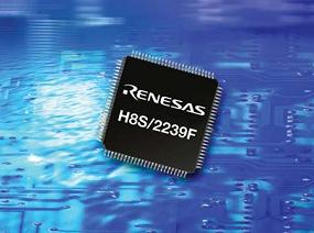Микроконтроллер H8S