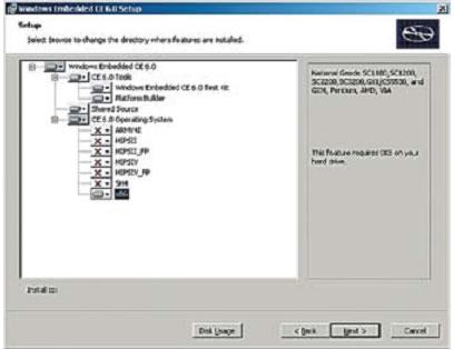 Выбор аппаратной платформы при установке Platform Builder