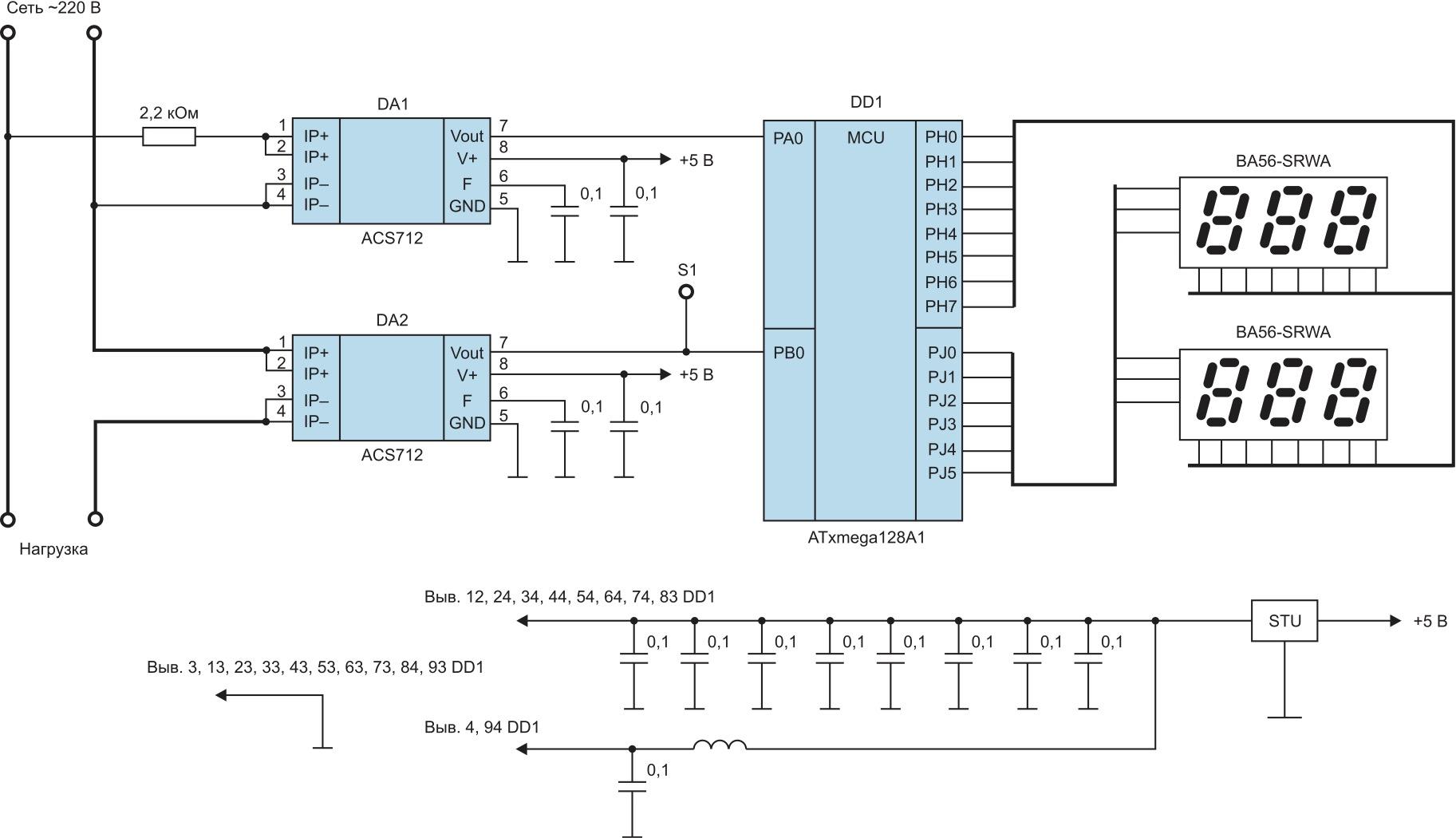Пример применения микросхемы ACS712