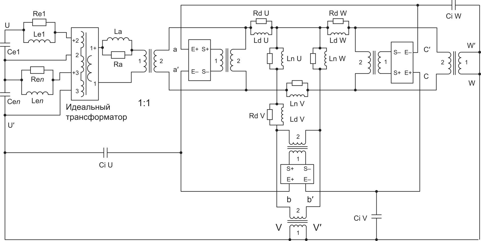 Полная электрическая схема. Добавлены межобмоточные емкости Ci U, Ci V и Ci W