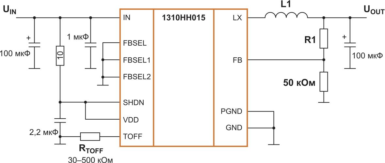 Типовая схема включения микросхемы 1310НН015