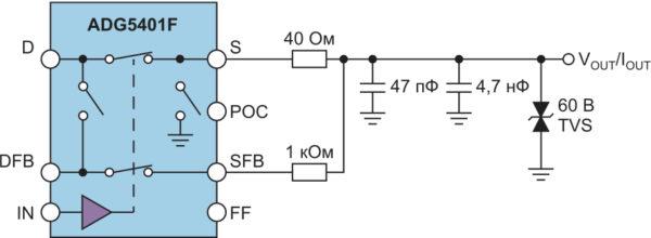 Схема включения ADG5401F с защитой от стандартных воздействий по IEC 61000