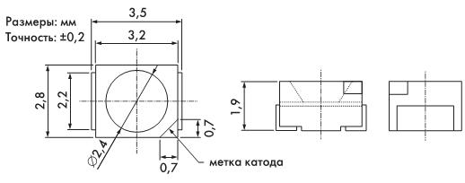 Рис. 6. Чертеж светодиодов серии KL670