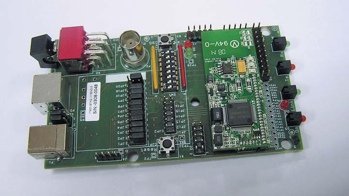 Рис. 6. Внешний вид платы, находящейся в блоке модема. С правой стороны на плату установлен модуль IT800D PIM