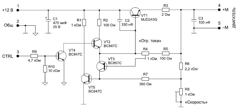 Схема управления длямаломощных двигателей