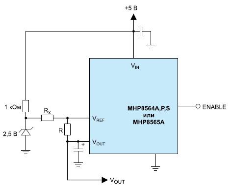 Схема подключения MHP8564A дляполучения выходного напряжения менее 1,21В