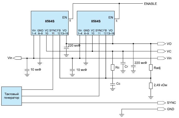 Параллельное соединение двух модулей MHP8564S