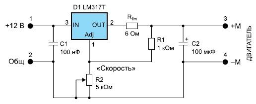 Упрощенный вариант аналогового регулятора